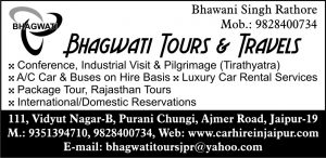 Taxi Hire For Rajasthan Tour