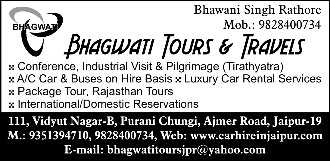 Bhagwati tours travels visiting card size bhagwati tours travels taxi hire for rajasthan tour reheart Gallery