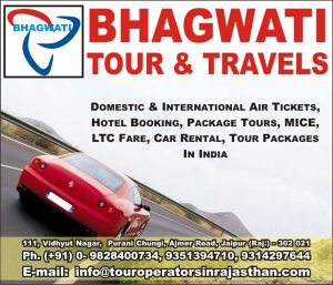 Tour Operators In jaipur